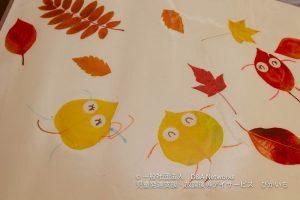 落ち葉で絵を描こう③