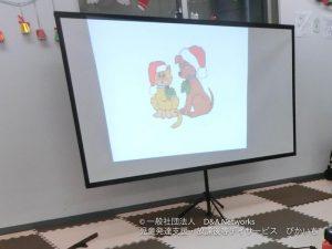 クリスマス会をしよう!⑤