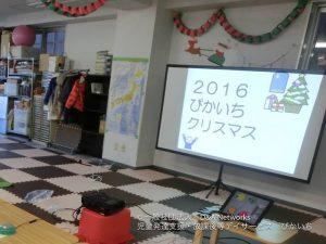 クリスマス会をしよう!④