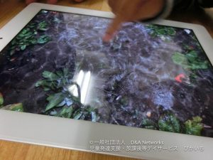 iPadで遊ぼう①