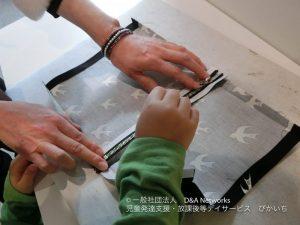 ものづくり館 by YKKへ行こう①