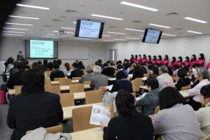 共立女子大学・共立短期大学 FD研修会