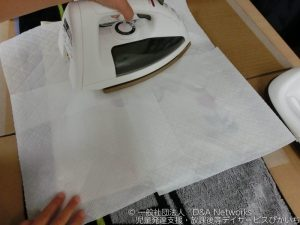 オリジナルバッグをつくろう!②