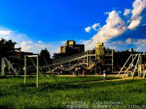 大島小松川公園へ行こう!