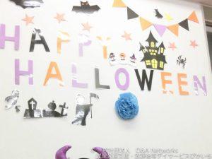 ハロウィンパーティーをしよう!①