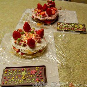 クリスマスケーキをつくろう!③