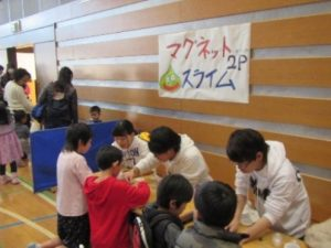 にじまつり(西神田児童センター)①