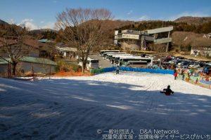 雪遊びに出かけよう!①