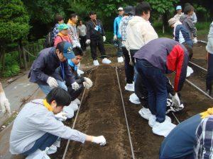 園芸&公園散策(日曜青年教室)①