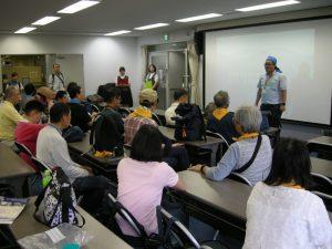 東京ハイク(日曜青年教室)