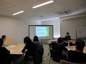 181121千代田区ファミリー・サポート・センター支援会員養成講座
