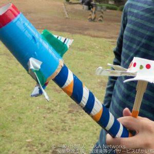 181013おもちゃをつくって公園で遊ぼう!