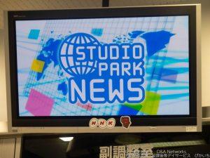 190729NHKスタジオパークへ行こう!