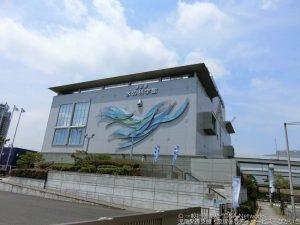 190810東京都水の科学館へ行こう!